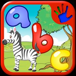 ABC Vorschule Anblick Wort Jigsaw Puzzle Formen
