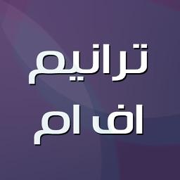 Taraneem FM
