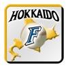 プロ野球クイズfor北海道日本ハム~クイズで進めファイターズ