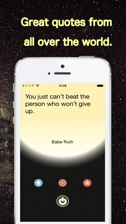 GetUpSwitch - Quotes for Motivation and Coaching