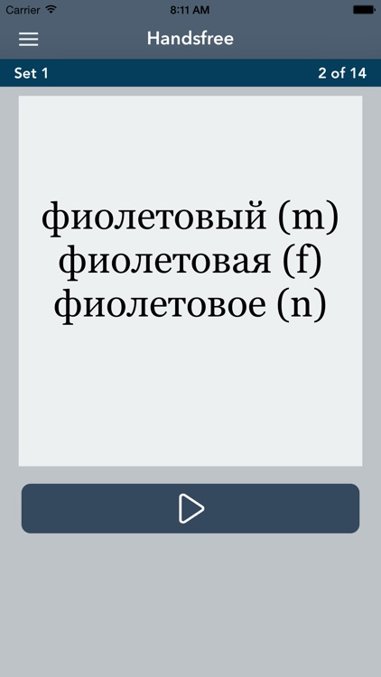 Learn Russian Essentials - AccelaStudy® screenshot-3