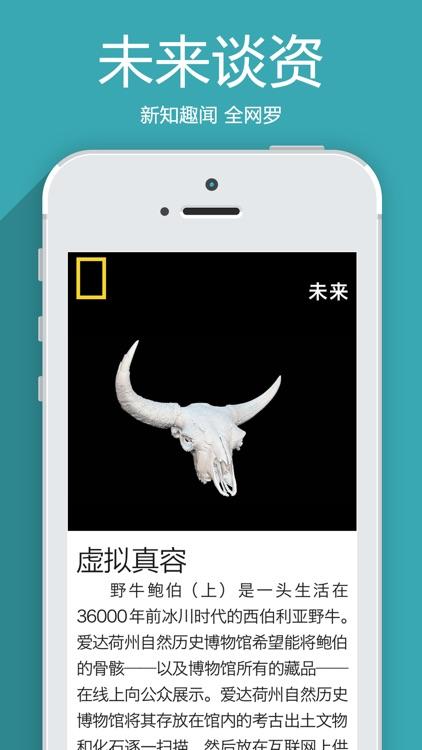 CN:National Geographic Magazine