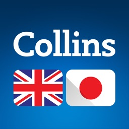 Audio Collins Mini Gem English-Japanese Dictionary