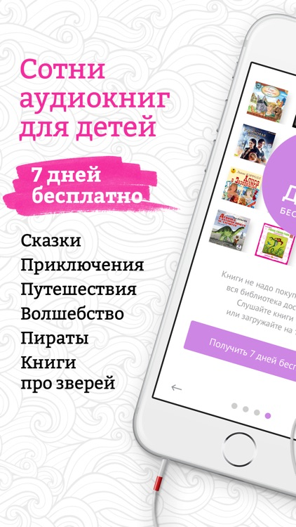 Скачать бесплатно электронную книгу на телефон бесплатно