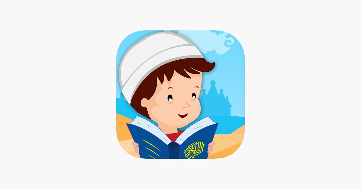 Surah Al-fatiha Mp3 & More Surahs on the App Store