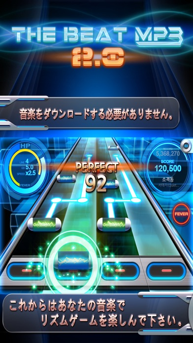 BEAT MP3 2.0 - リズムゲーム - 窓用