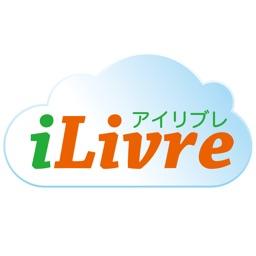 かんたん予約 iLivre(アイリブレ) for iPad