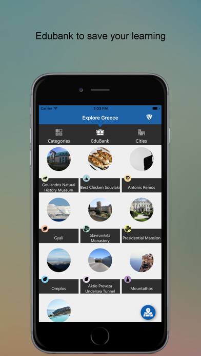 Explore Greece SMART Guide screenshot three