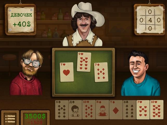 Правда ли что можно выиграть в онлайн казино