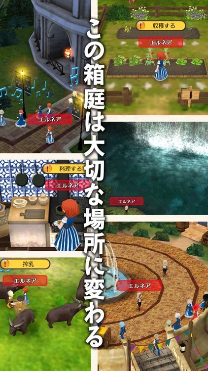 ワールドネバーランド エルネア王国の日々 screenshot-4