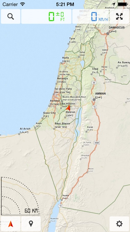 Israel - Offline Map & GPS Navigator screenshot-0