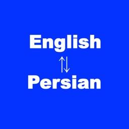 English to Persian Translator - ترجمه انگلیسی به فارسی - فارسی به انگلیسی ترجمه زبان و فرهنگ لغت