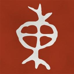 Eastland Herb-Chinese Herbal Medicine - Dan Bensky