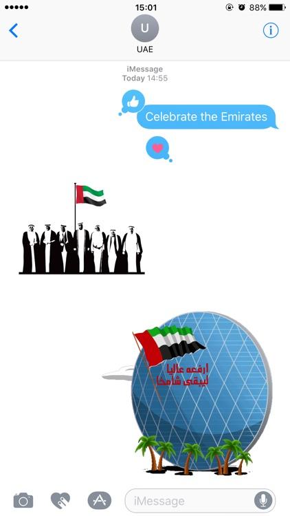 Celebrate the Emirates Stickers screenshot-3