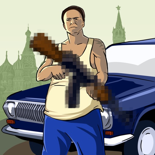 Russian Mafia: Gangster Driver - Meet with Russian mafia, do crime tasks for gangsters against the police!