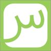 Seeboard: Persian Keyboard By Seeb
