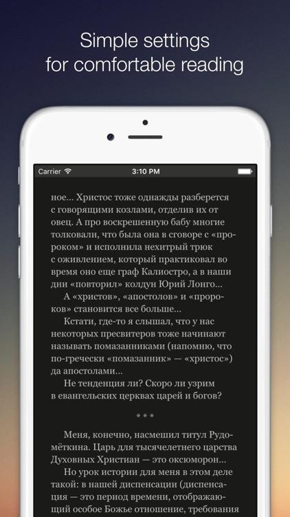 Equalibra – ebooks library screenshot-4