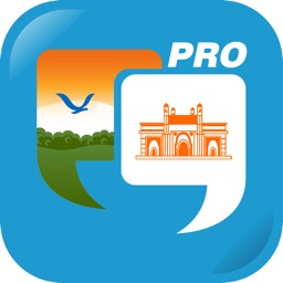 Learn Marathi Quickly Pro