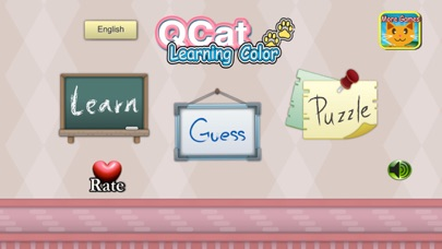 QCat - Toddler Learn Color Education Game (free) screenshot one