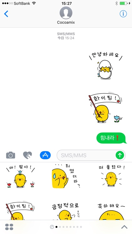 Chick KR Sticker - Season 1
