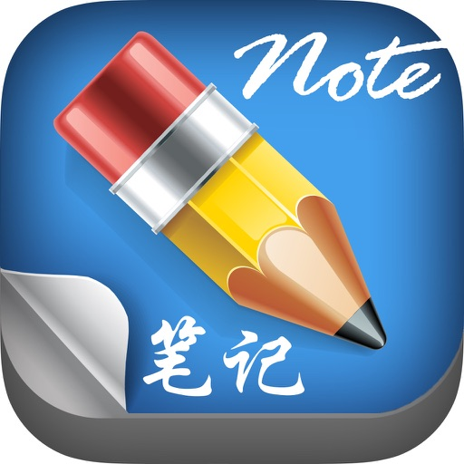 Doodle on photos – Draw on pictures & take notes iOS App
