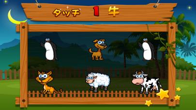 幼児と子供向けプレスクール動物園の動物パズルフル(ジグソーパズル、マッチング、数え方とその他の教)のおすすめ画像5