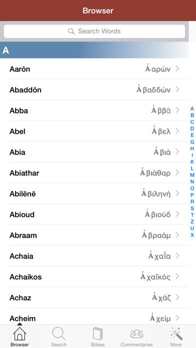 7,500 ヘブライ語聖書辞典のおすすめ画像3