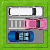 パーキングブロックマスター - 納車したParking(駐車場)にcar(車)を出口へ移動し脱出させよう!フリーの定番シンプルスライディングblockパズル(アンブロック)ゲーム
