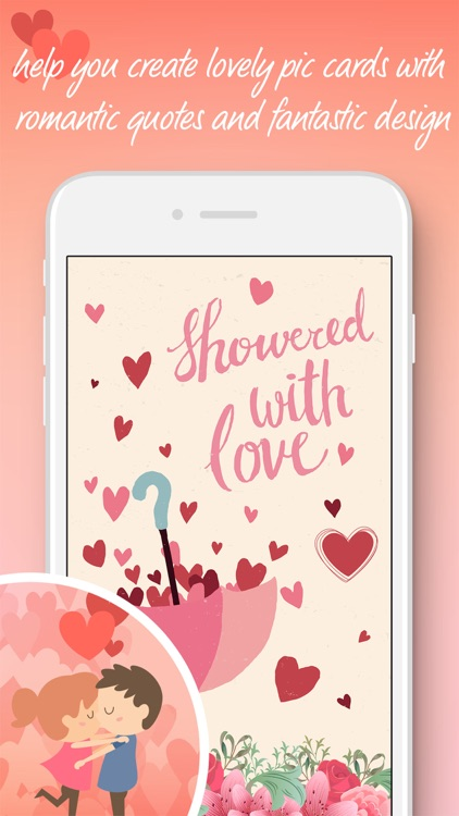Love cards - card creator for valentines day idea screenshot-4