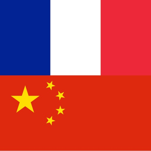 Offline French Chinese Dictionary with Voice