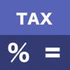Jordan Holland - Taxer 8%消費税計算機 artwork