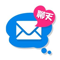 聊天-要聊天可以下載「找我聊天」,免費註冊享受聊天的樂趣