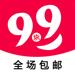 60.九块九特惠-淘宝网精选9块9包邮!