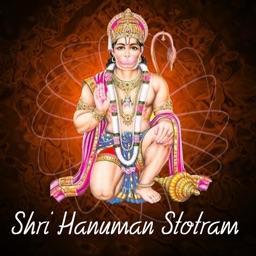 Hanuman Strotram