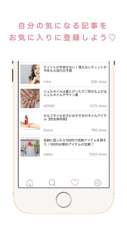 PICHET[ピシェ]- 可愛い大人のスタイルマガジン screenshot-3