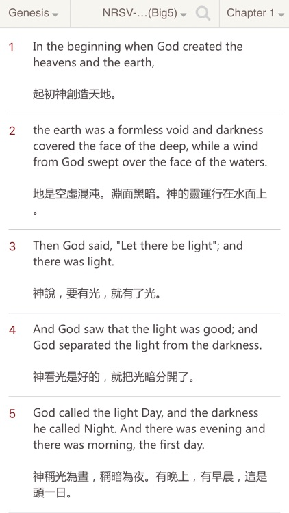 NRSV Bible(Holy Bible NRSV+Chinese Union Version) screenshot-4