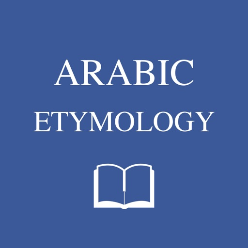 Arabic Etymological Dictionary