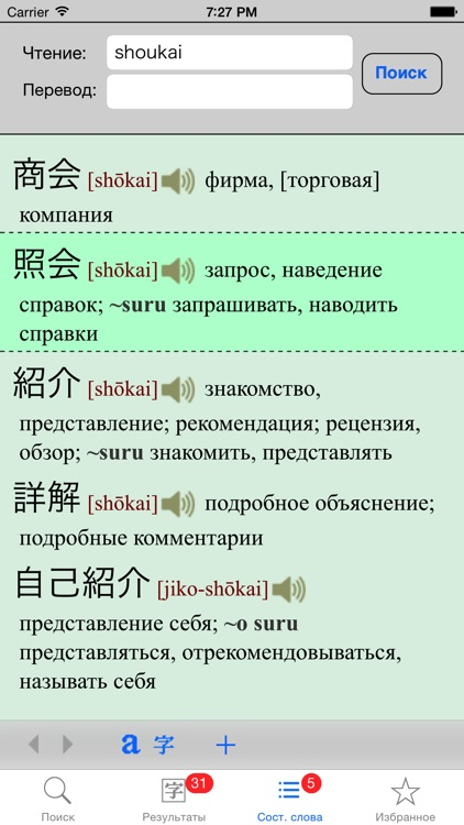 YARXI Minimum screenshot-3