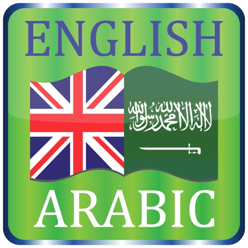 English To Arabic Offline Dictionary - Free iOS App