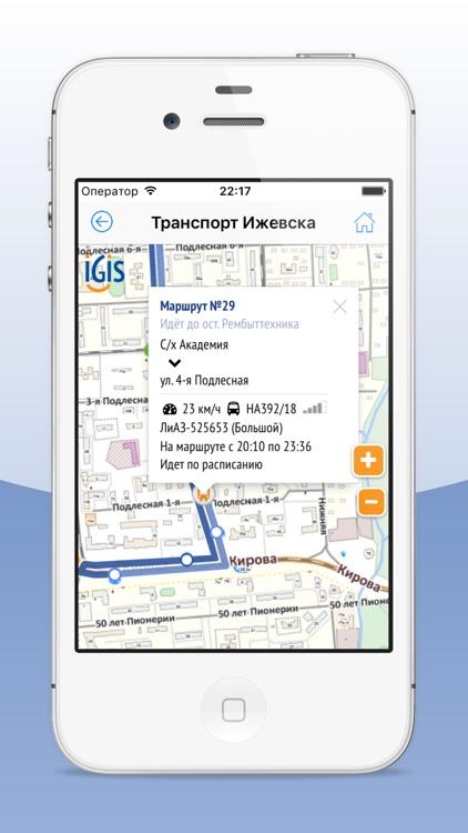 IGIS: Транспорт Ижевска