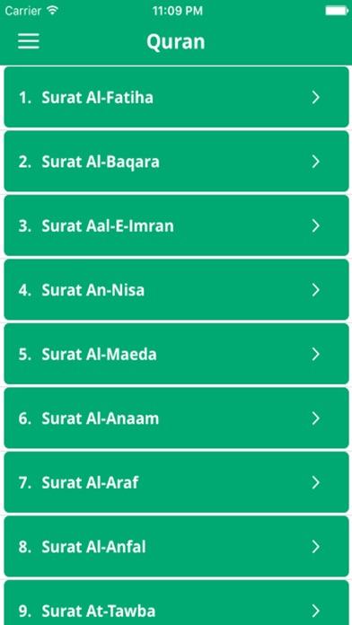 Quran Recitation by Saoud Shuraim screenshot three
