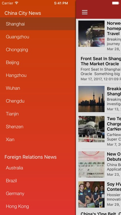 China News in English Today screenshot-4