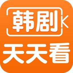 天天看韩剧-每天推荐最新韩剧的app