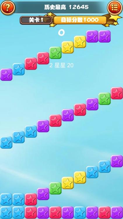 农场星星消除-免费开心单机休闲消除小游戏 screenshot-3