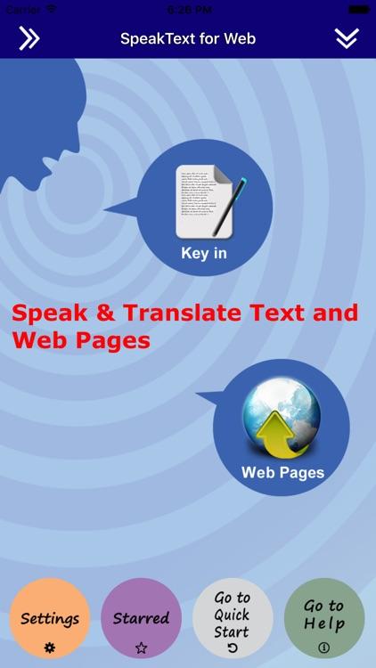 SpeakText for Web Lite