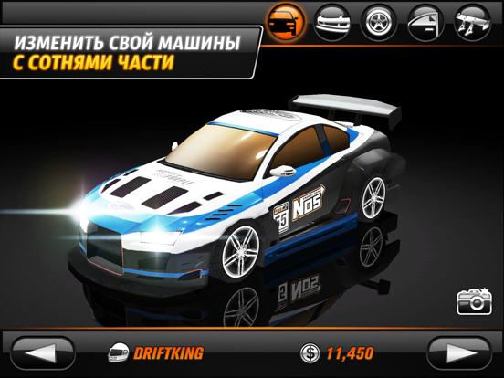 Скачать Drift Mania Championship 2