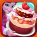 63.做蛋糕 - 宝宝爱玩的儿童游戏