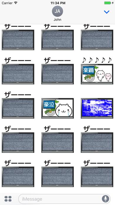 動く 小賢しいちびクマ(TV)のスクリーンショット3