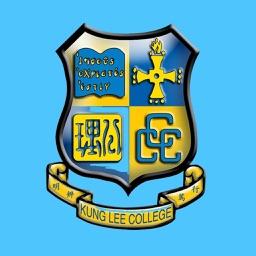中華基督教會公理高中書院