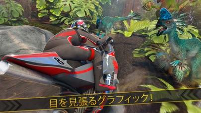 暴走 動物 バイク レーシング - ベスト 3D 単車 レースのおすすめ画像2